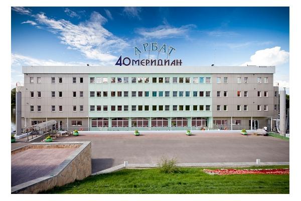 Гостиница 40-й Меридиан Арбат